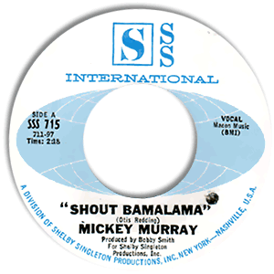 Shout Bamalama/ Lonely Room