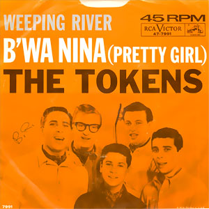 B'Wa Nina (Pretty Girl)/ Weeping River